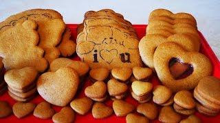 Тесто на ИМБИРНЫЕ пряники БЕЗ СОЗРЕВАНИЯ роспись пряников на День Влюблённых