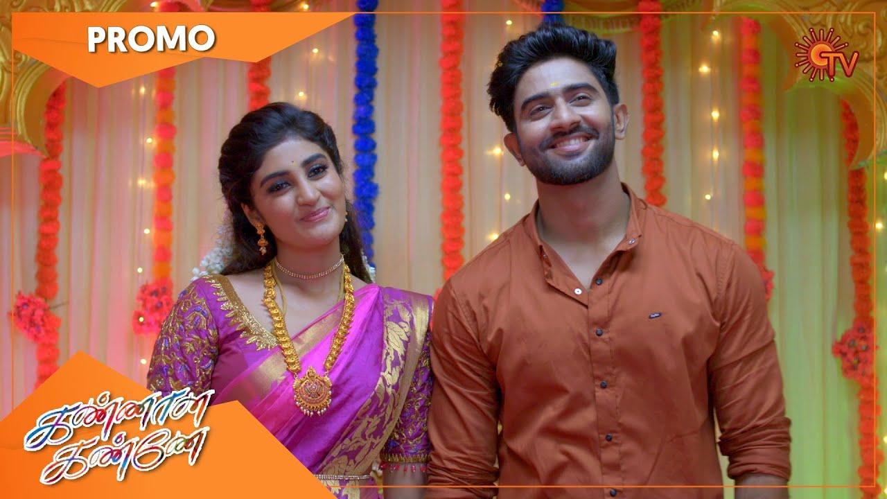 Download Kannana Kanne - Weekend Promo | 27 Sep 2021 | Sun TV Serial | Tamil Serial