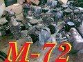 В ПОИСКЕ ГАРАЖА -= ГРААЛЯ  М-72=-