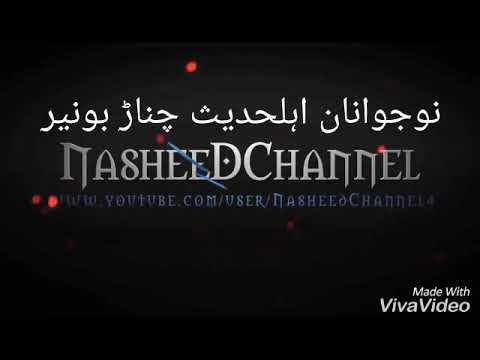 Qalu Innaha Waad - Ahmed Al Muqit   قالوا انها وعد - أحمد المقيط   (English subtitles)