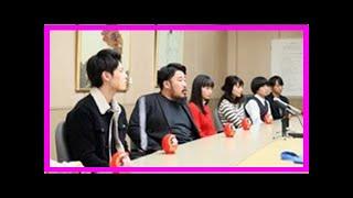 森川葵、永野芽郁らを「写ルンです」で撮影した写真集 「第1回未完成映...