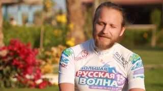 Большая Русская волна 2015, итоговый фильм