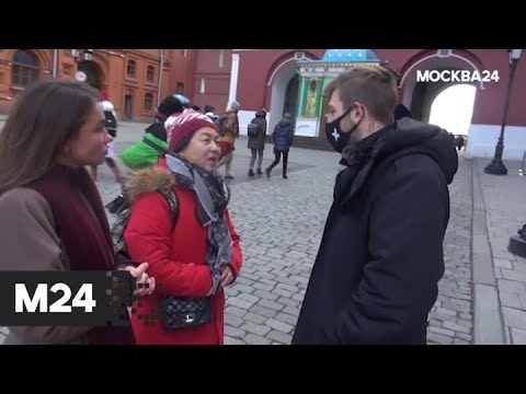 """""""Специальный репортаж"""": """"эпидемия"""" - Москва 24"""