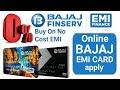 Apply Bajaj Finance EMI Card online   No cost EMI   Easy EMI & Digital EMI Card fully explain