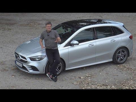 Mercedes B Class - TEST by Miodrag Piroški