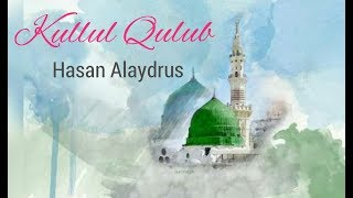 Dijamin Nangis...!! Ingat Rasulullah SAW | Kullul Qulub | کل القلوب الی الحبيب تميل