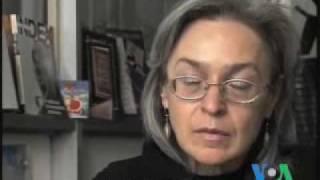 Анна Политковская: жизнь во имя правды