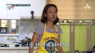 [아빠본색 선공개] 최소 물 뜰 줄 모르는 이준혁 덕분에 아내는 혼비백산!