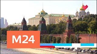 """""""Москва и мир"""": левый тоннель БКЛ и """"абсурдная реакция"""" - Москва 24"""