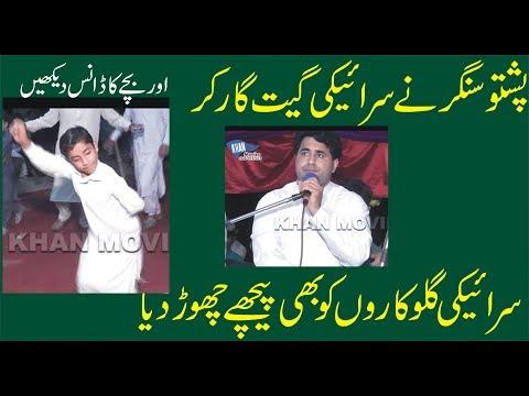 Pashto Singer Shah Farooq  Singing Saraiki Song Chita Chola
