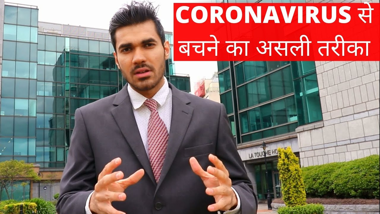 Best Foods To Fight Corona Virus  CORONAVIRUS से खुद को कैसे बचाएं? Coronavirus Explained In Hindi
