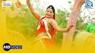 Rajasthani शानदार ब्याव गीत रसोलड़ी | Rasoladi | Super Hit Song | जरूर सुने एक बार | RDC Rajasthani