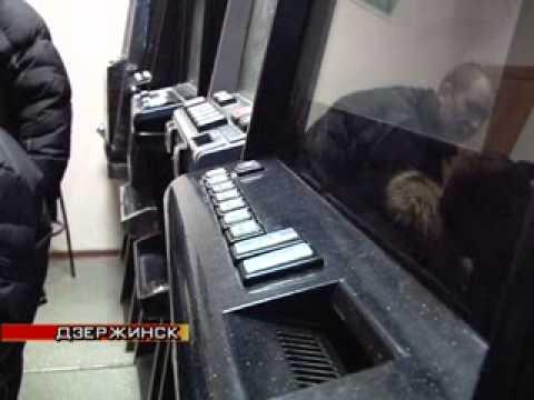 В ДЗЕРЖИНСКЕ обнаружили нелегальные игровые автоматы
