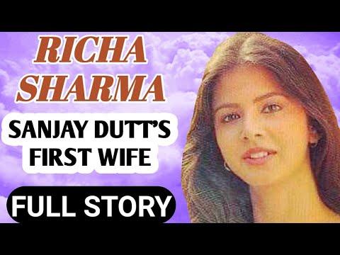 Sanjay Dutt first wife biography || Richa Sharma Dutt