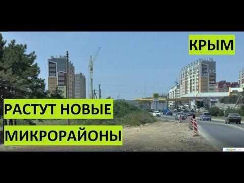 Севастополь. Год. И