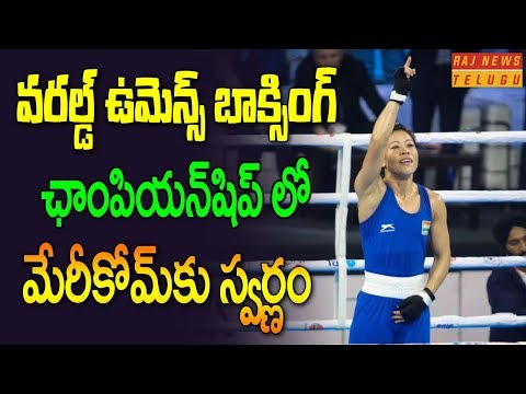 Mary Kom Creates History with 6th Gold at Women's World Boxing Championship || Raj News