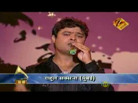 SRGMP7 Jan. 26 '10 Hi Maay Bhoomi - Rahul Saxena