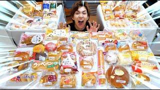 パンならひとかけら食べても何か分かる説