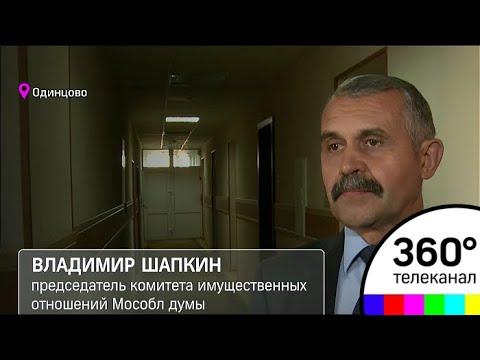 Кадастровая оценка на территории Московской области упростится
