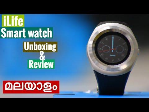 Ilife Smart Watch Unboxing Malayalam (മലയാളം)