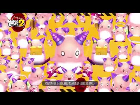 MapleStory 2 - ♬ The Pink Bean Song ♬