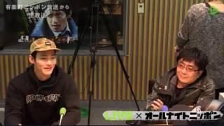2016.11.11 小栗旬のオールナイトニッポン 映画『ミュージアム』公開前...