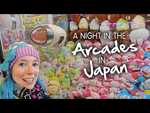 A Night In The ARCADES In Sendai, Japan