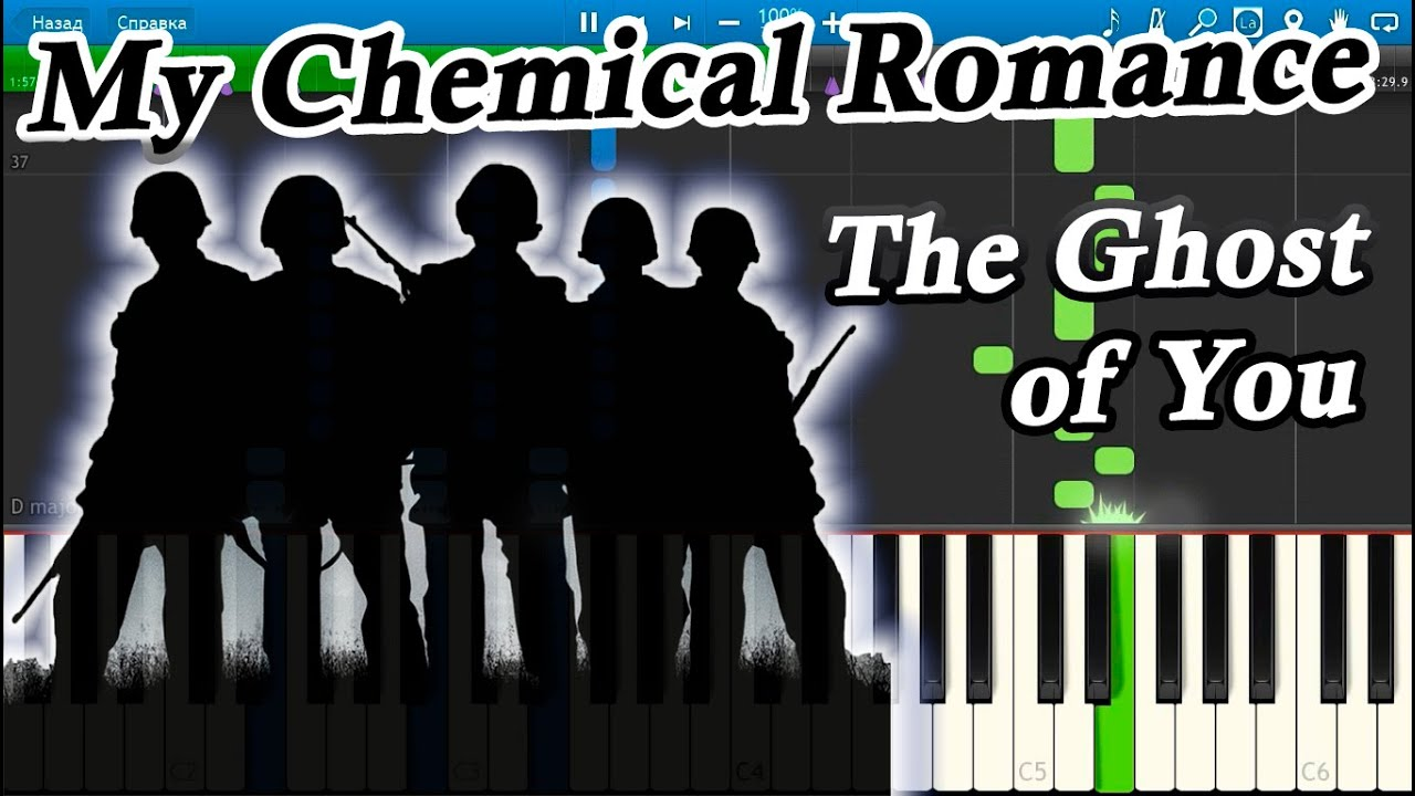 My chemical romance the ghost of you piano tutorial synthesia my chemical romance the ghost of you piano tutorial synthesia hexwebz Choice Image