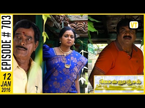 Krishnan feeling scared to meet his  son-in-law ,  the same time his friend having a doubt on krishnan about 15 lakhs  robbery case 1:30 Akila came to meet Murthi to recover Viswa 5:53 Akila promising on her thali that she wont interfere in Murthi matter also she has given her property to Murthi 11:30 Priya and her father discussing about her marriage 20:00   Cast: Abitha, Santhana Bharathi, KS Jayalakshmi  Director: A Jawahar   For more updates,  Subscribe us on:  https://www.youtube.com/user/VisionTimeTamizh Like Us on:  https://www.facebook.com/visiontimeindia