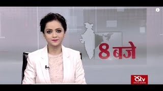 Hindi News Bulletin | हिंदी समाचार बुलेटिन – 13 Dec, 2018 (8 pm)