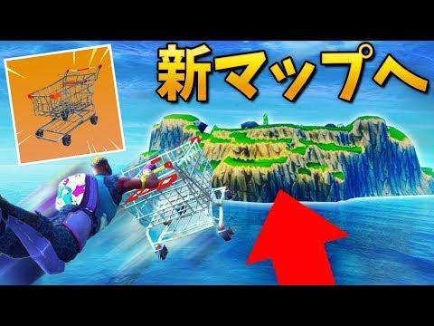 【フォートナイト】スタート前の島へ試合中に行ってみた!! (最強)
