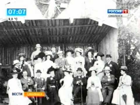 Как произошло название города смоленск