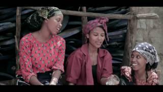 Shime Mesh - Anchiye - New Ethiopian Music 2017