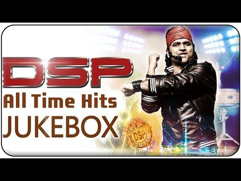 Devi Sri Prasad (DSP) All Time Melody Hit Songs || Video Jukebox || Super Hit Collection