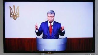 Порошенко допросили по делу о государственной измене Януковича / Новости