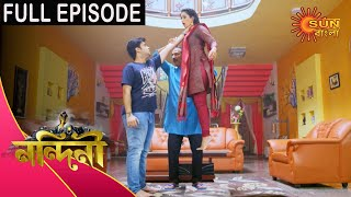 Nandini - Episode 340 | 25 Oct 2020 | Sun Bangla TV Serial | Bengali Serial