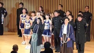 第56回全国七大学応援団・応援部合同演舞演奏会【京都大学5】学歌・エール