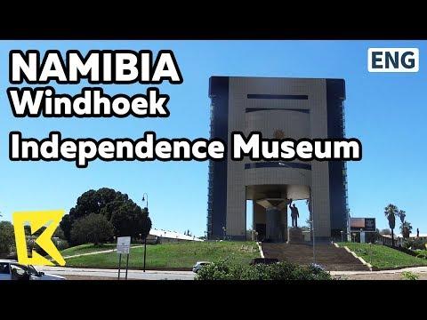 【K】Namibia Travel-Windhoek[나미비아 여행-빈트후크]나미비아 독립기념관Independence Museum/Bushmen