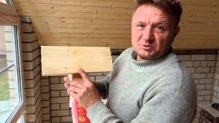 видео монтаж пола в деревянном доме