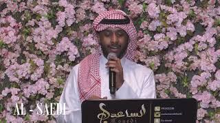 ماجبرتك - ابراهيم الناجم - تجربه الصوت قبل بدايه العرس #سماعتين