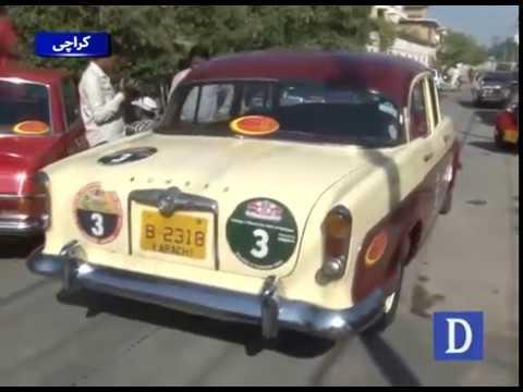 Classic Cars Rally Touring Pakistan Youtube