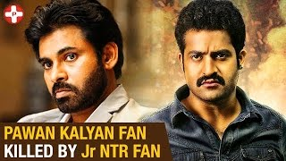 Pawan Kalyan's Fan Killed by Junior NTR's Fan | Vinod Royal | Akshay Kumar