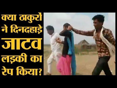 पड़ताल: 'Bulandshahr में Rape' की बात के साथ जुड़े दो Video कहां से आए | The Lallantop
