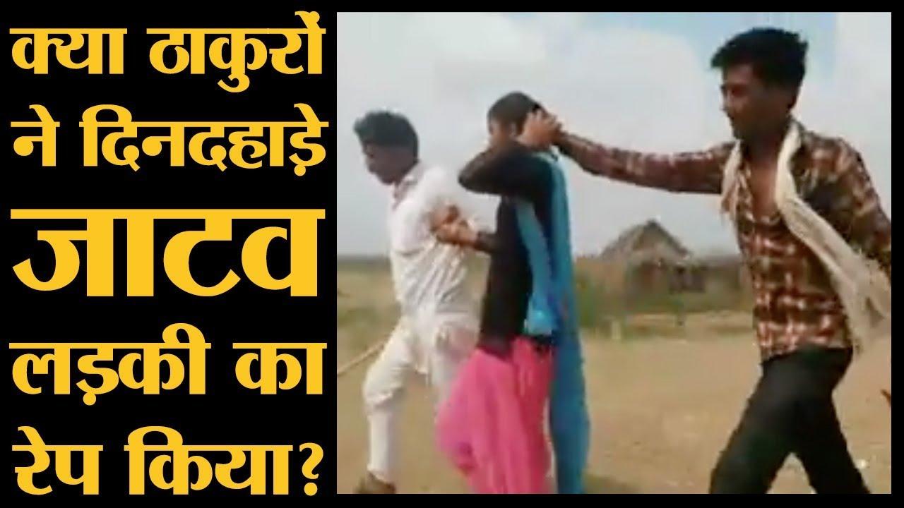 Download पड़ताल: 'Bulandshahr में Rape' की बात के साथ जुड़े दो Video कहां से आए | The Lallantop