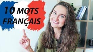 10 СЛОВ КОТОРЫЕ ФРАНЦУЗЫ И МЫ ПРОИЗНОСИМ АБСОЛЮТНО ОДИНАКОВО. Озвучка француза
