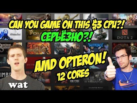 Возможно играть в современные игры на процессоре за 3$ ? Can You Game on this $3 CPU AMD Opteron.