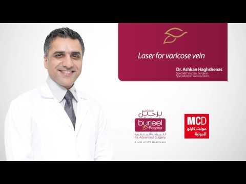 Laser for varicose vein by Dr Ashkan Haghshenas/Monte Carlo Radio