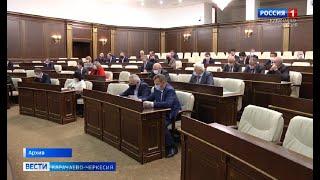 ГосДума Российской Федерации опубликовала разъяснения по изменениям в Конституцию страны