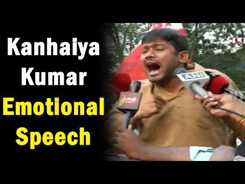 Kanhaiya Kumar Emotional Speech at Hyderabad Central University | NTV