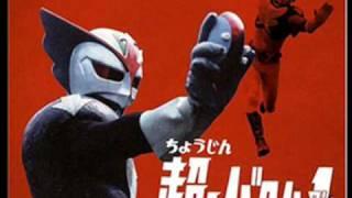 BAROM ONE OP -超人バロム1 OP-(karaoke ASA ver3)